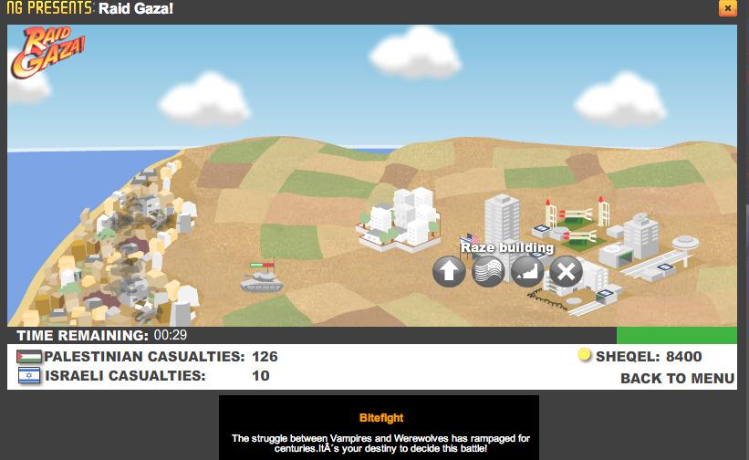 Gazagame4
