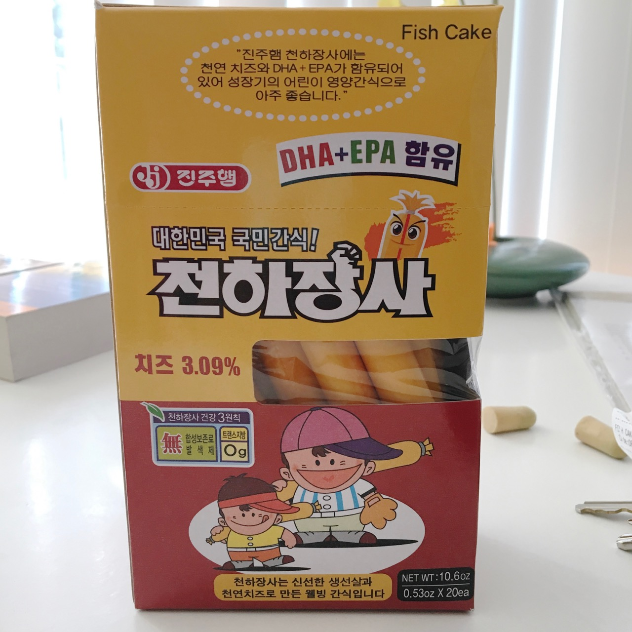 Fish cake box