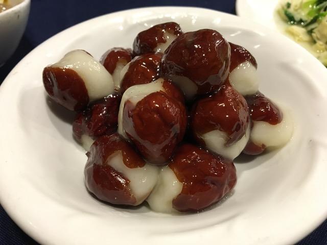 Ji Shi. At Dong Ping Road- mochi stuffed plums
